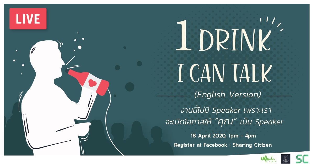 1 Drink I can TALK (English Version)
